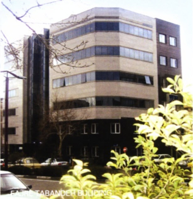 fajr_building