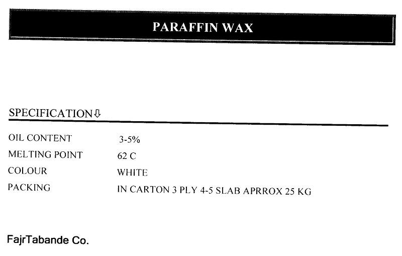 paraffin_wax_fajrtabande